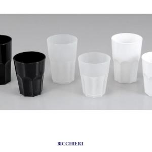 bicchieri-3-me